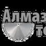 ООО Алмазные технологии