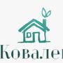 ИП Ковалёв Игорь