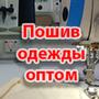 ИП Карпов Роман