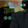 Компания Укрсмета