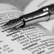 Письмові переклади