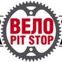 Компания ВелоПитСтоп
