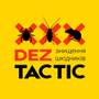 Компания DEZ Tactic