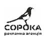 Компания РА Сорока