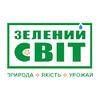 """Компания """"Зелений Світ"""""""
