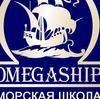 Omegaship
