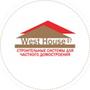 """ТОО """"West House"""""""