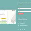 Сайт на услуги