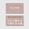 Дизайн визиток и подарочных сертификатов (возможна печать)