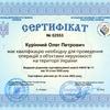 Помогу сдать, снять недвижимость в г. Киев