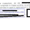 Присяжный перевод