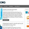 Создание сайтов на WordPress | Вордпресс