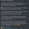 Контент-менеджер твоего Телеграм канала