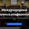 Создам многостраничный сайт