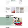 Верстка сайтов по макету PSD