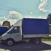 Доставка грузов, курьерская доставка