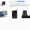Продвижение в Instagram: INSTA PRO