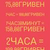 Репетитор по математике ЦЕНТР НИКОЛАЕВ SKYPE