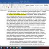 Интересные тексты с SEO-оптимизацией