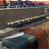 Профессиональная стирка ковров г. Киев