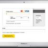 Еквайринг / подключение оплаты к сайту