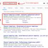 Единоразовая Бесплатная Настройка Контекстной Рекламы Google Ads!