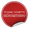 Обучение 1С, BAS бухгалтерия 8.3 с нуля