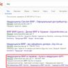 Настройка контекстной рекламы в Гугл