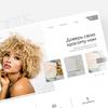 Создам сайт для салона красоты за 450$