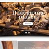 Дизайн/Редизайн існуючих сайтів