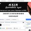 Дизайн и оформление сообществ ВК/ФБ/Банера на сайт