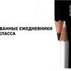 Разработка макета для рекламной рассылки