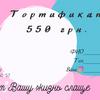 Дизайн визиток, сертификатов, буклетов