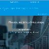 Создание сайтов визиток Landing Page, блогов и много другое