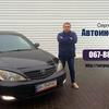 Обучаю профессионально вождению на автоматической и механической КПП