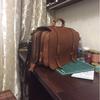 ремонт сумок, а також виробів зі шкіри