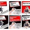 Дизайн банерів для IT-компанії