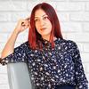 Консультации психолога очно и онлайн