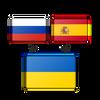 Переклад з іспанської й російської на українську