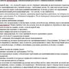 Копирайтинг для сайтов, социальных сетей, блогов, периодических изданий