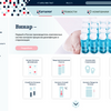 Дизайн сайта под ключ