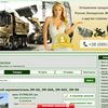 Заводка товаров на сайт