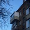 Балконы/лоджии Под Ключ в Киеве