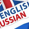 Cоздание презентации на английском или её перевод