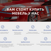 Верстка мини Landing Page