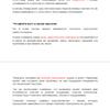 Копирайт, рерайт, SEO-тексты
