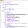 Предлагаю профессионально подготовить прайс-лист в формате XML/YML