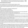 Профессиональный технический перевод: Английский - Русский - Казахский