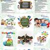 Дизайн детских метрик, книг пожеланий для торжеств, различные подарочные постеры, портфолио в школу.