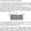 Профессиональный перевод: Английский - Русский - Казахский